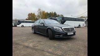 Mercedes W222 2013 - У тебя есть все и еще вот это ....