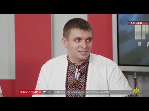 Марафон: вибори до Верховної Ради України-2019. М. Королик. В. Ковальчук. М. Довбенко
