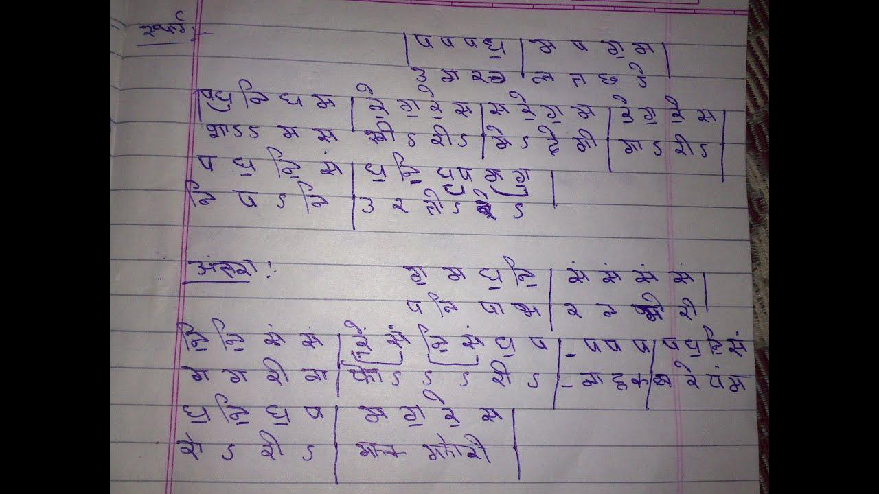 Hindi songs guitar