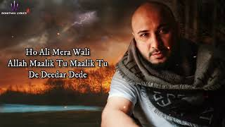 Ali Ali (LYRICS) - B Praak Ft. Arko