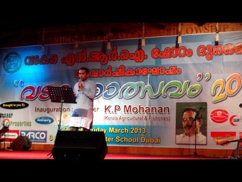 Sangeethame Amara Sallapame song by Sangeetham Padmanabhan