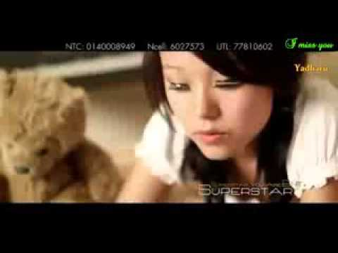 Missing You  HD  2012 Latest Nepali Pop Song 2012 mp4 small