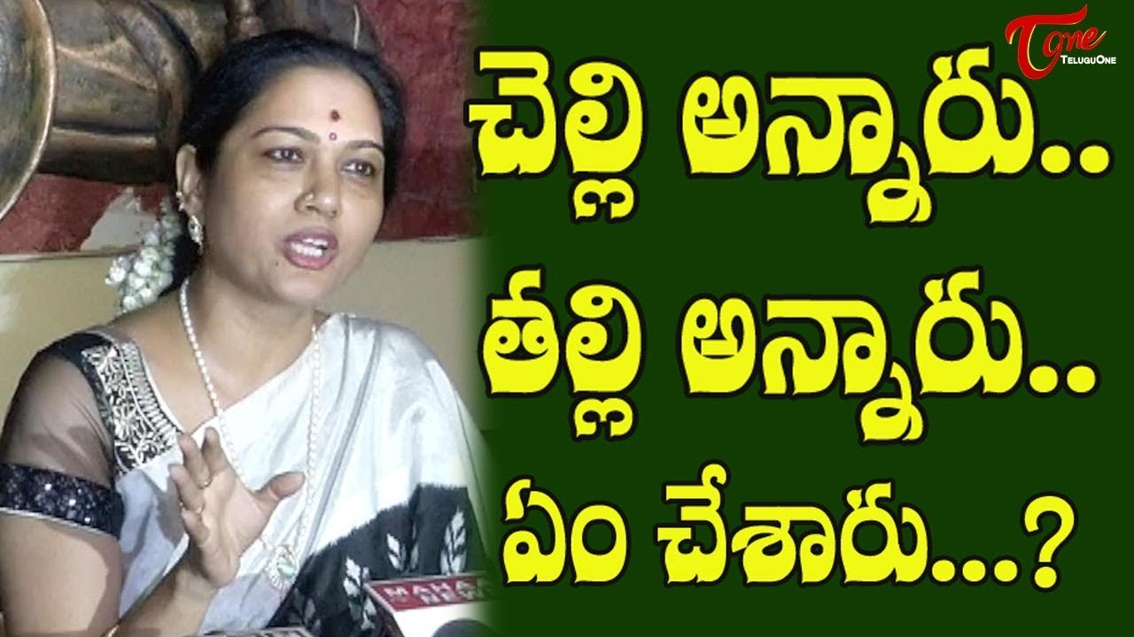 Actress Hema Fires on Sri Reddy and Media -TeluguOne