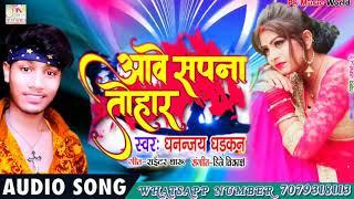 Jila Faizabad Damdar Goriya Diwakar Dwivedi DJ Neeraj Raja