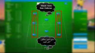 best tactics in osm 4 3 3 b formation