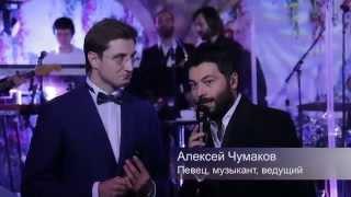 Роскошная свадьба в Немчиновка-парк. Ведущие Роман Акимов и Алексей Чумаков.