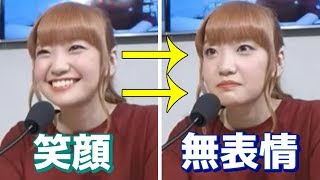 大橋彩香の笑顔と無表情のギャプがすごすぎるww 大橋彩香 検索動画 28