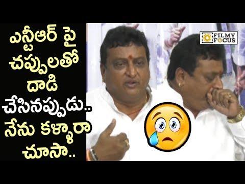 Prudhvi Raj Emotional about NTR's Viceroy Incident @Press Meet - Filmyfocus.com