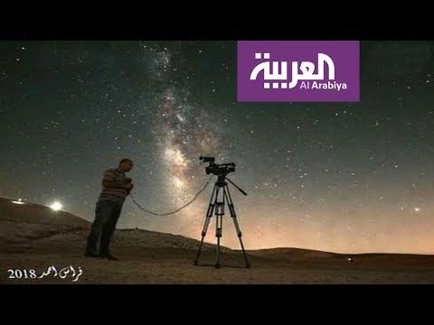 صباح العربية | مجرة درب التبانة في فلسطين  - نشر قبل 3 ساعة