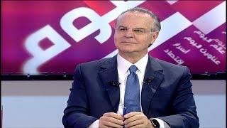 Video Beirut Al Yawm - 28/10/2018 -  جورج عدوان download MP3, 3GP, MP4, WEBM, AVI, FLV November 2018