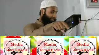 Brother Rahul April 20  2018  Mohammadia Zame Moszid BD