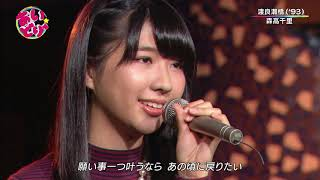 SUPER☆GiRLS GEM iDOL Street 2015.11.4 #05.