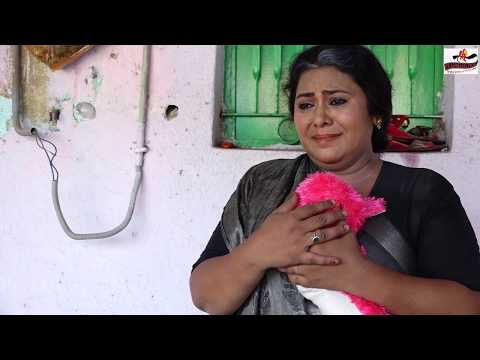 MAA NI VEDNA  New Gujarati Short Film 2017