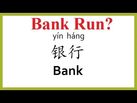 Another Chinese Bank Failure? Contagion & Counter Party Risk Post Baoshang Bank Getting Worse? Mp3