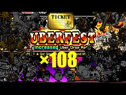 The Battle Cats - 108 Tickets for UBERFEST!!!