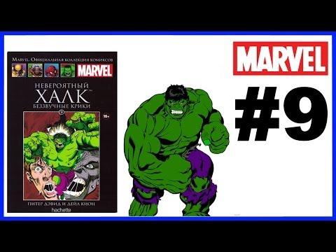 Росомаха (Marvel Comics) — Википедия