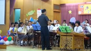路德會呂祥光小學中樂團表演(1)