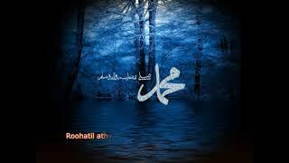 Download Lagu Sholawat Kisah Sang Rasul   Rohatil ||Lagu+lirik mp3