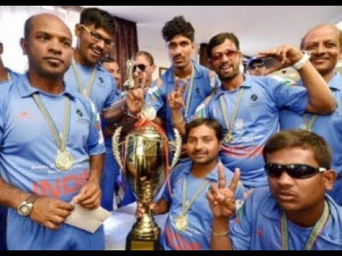 Blind Cricket World Cup Final: India won the World Cup by defeating Pakistan by 2 wickets