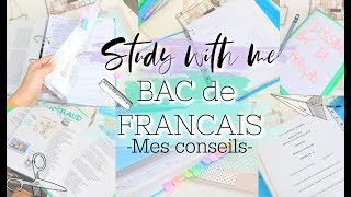 STUDY WITH ME - Bac de français