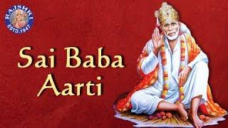 Sai Baba Aarti - Sanjeevani Bhelande - Marathi Devotional Songs