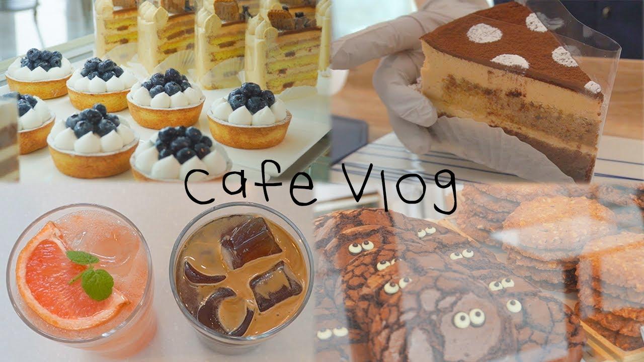 💗🍨감성가득 맛있는 카페 브이로그☕️🧡 | 힐링하다 가세요~🥰 | Cafe Vlog