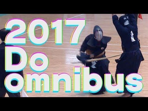 【一本集・胴 2017年】2017do omnibus