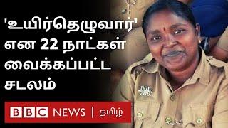 வீட்டில் 22 days வைக்கப்பட்ட Dead body – பாதிரியார் கைது. நடந்தது என்ன? | Dindugal