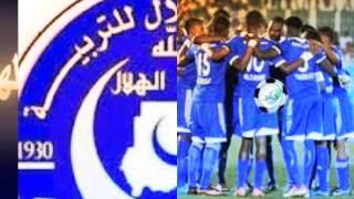 Al Hilal FC SUDAN 2017 Video