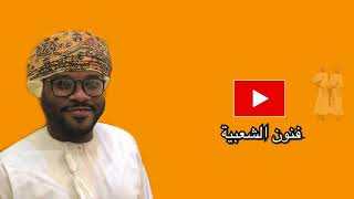 ربوبة عبدالله فتحي قدني زمان متقرب
