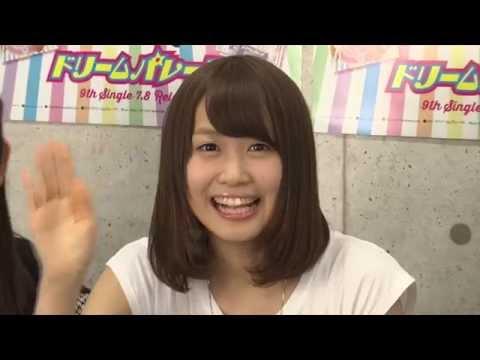 J-Debit Presents i☆Ris全員集合‼︎ 夏のニコ生スペシャル