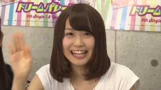 """J-Debit (ジェイデビット)×i☆Risでお送りする2015年の""""夏""""を締めくくる..."""