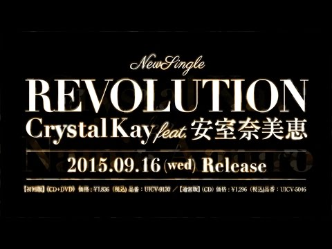 Crystal Kay feat. 安室奈美恵「REVOLUTION」