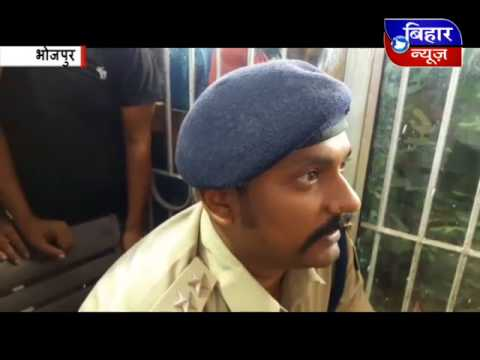 Bihar News 03  Augest 2017