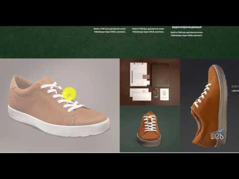 Обувь на заказ сайт визитка для Вашего бизнеса
