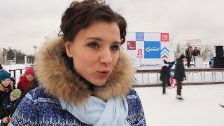Ксения Алфёрова о благотворительном дне на Катке ВДНХ