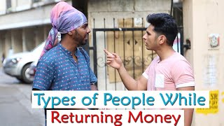 Baixar Types of People While Returning Money | Funk You