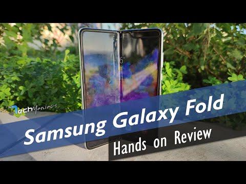 Samsung Galaxy Fold Hands on Review [Greek]