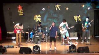 Publication Date: 2012-07-07 | Video Title: Pendular - 年少無知 cover (Live@沙田