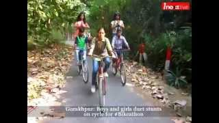 Gorakhpur: Boys and girls duet stunts on cycle for #Bikeathon