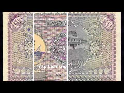 Maldives banknotes / Maldivian Rufiyaa bank notes money currency images.