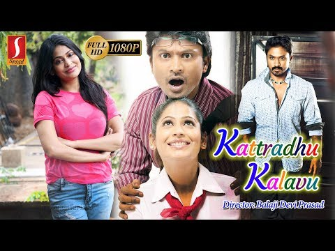 Tamil Action Movie | கற்றது  களவு | Kattradhu Kalavu | Super Hit Action Film  | Krishna | Full HD