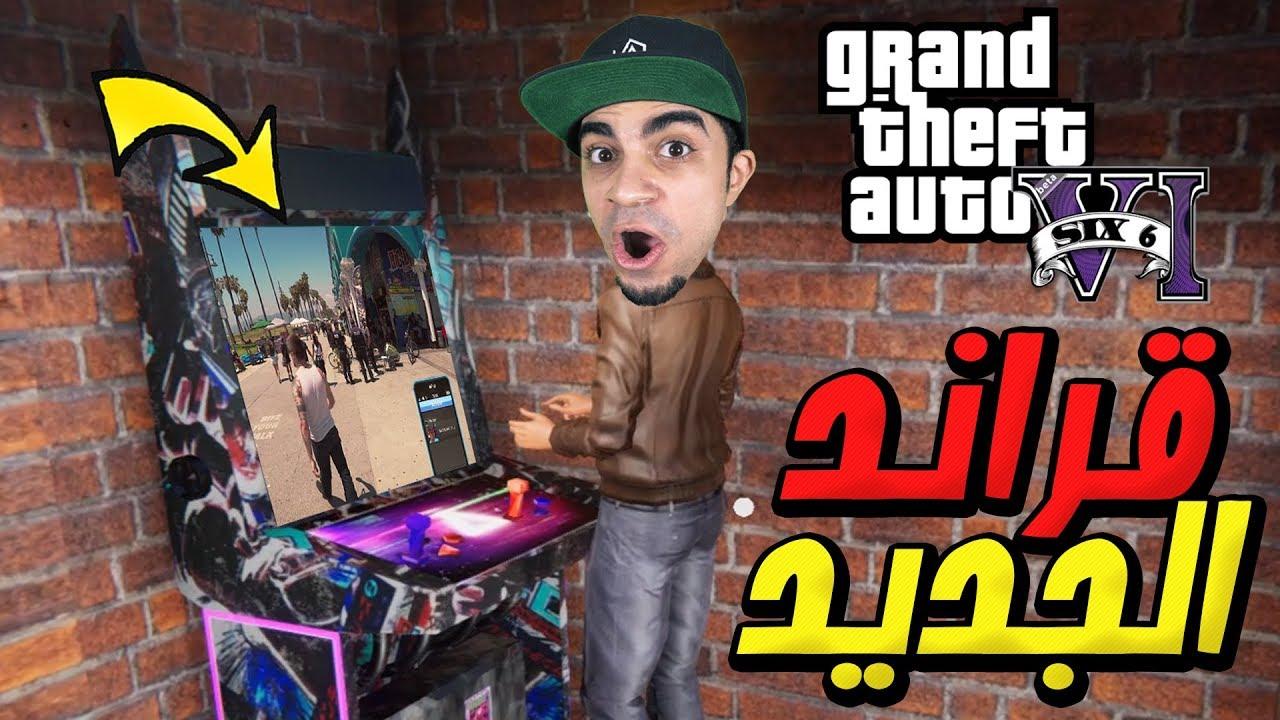 محاكي مقهى الألعاب #1 :فتحت محل العاب و جربت قراند 6 الجديدة Internet Cafe Simulator !!