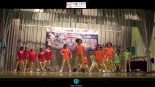 Publication Date: 2017-07-11   Video Title: 東華三院周演森小學 - 第四屆全港小學校際HipHop比賽