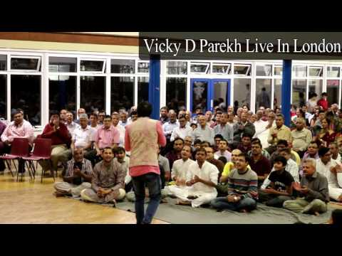 Jab Koi Nahi Aata & Mix Stavans  Vicky D Parekh  Live At London  Paryushan Bhakti 2016