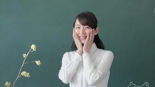 吉岡里帆綾鷹「細心」「品嚐方法」篇【日本廣告】說吉岡里帆是本年度最...