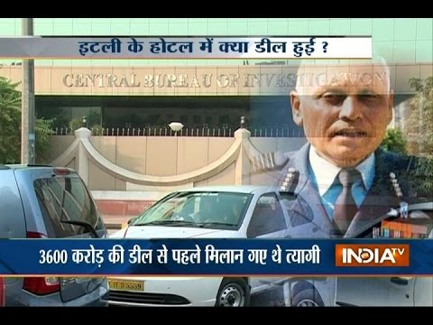 VVIP chopper case: Audio tape released suggest involvement of Haschke and gerosa into the case