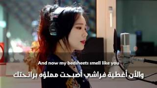 Shape Of You Cover By j.fla مترجمة عربي