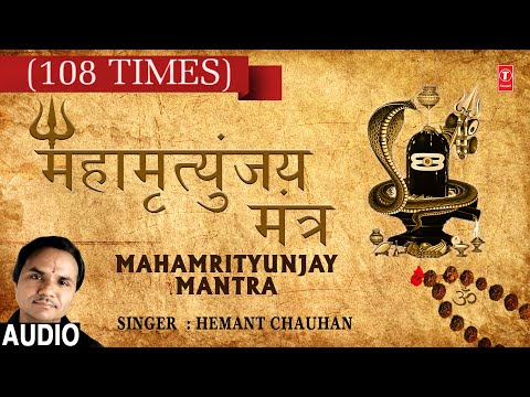 Mahamrityunjay Mantra 108