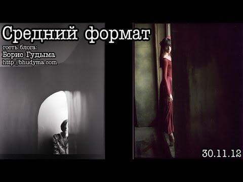 PHOTOHISTORY ГАбрамов, Этапы развития отечественного